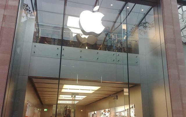 Apple открывает центр разработки в Раанане