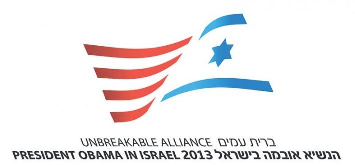 Премьер-министр Нетаниягу ознакомит Барака Обаму с израильскими научными достижениями