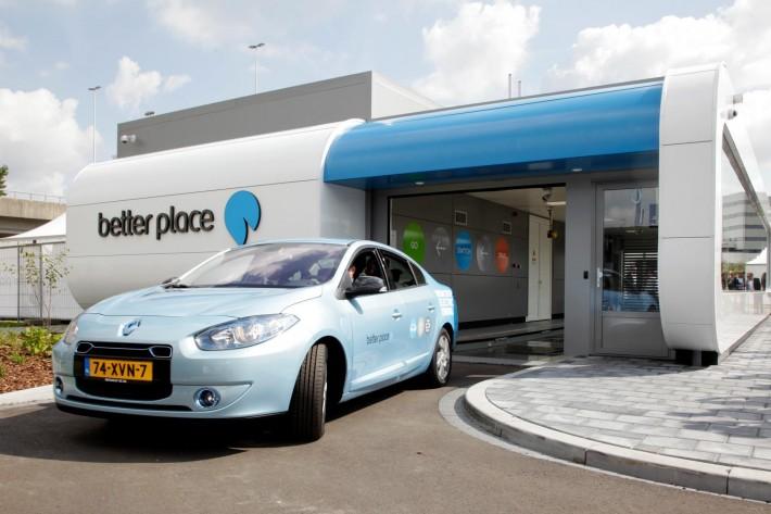 Украина при помощи Израиля планирует наладить производство электромобилей