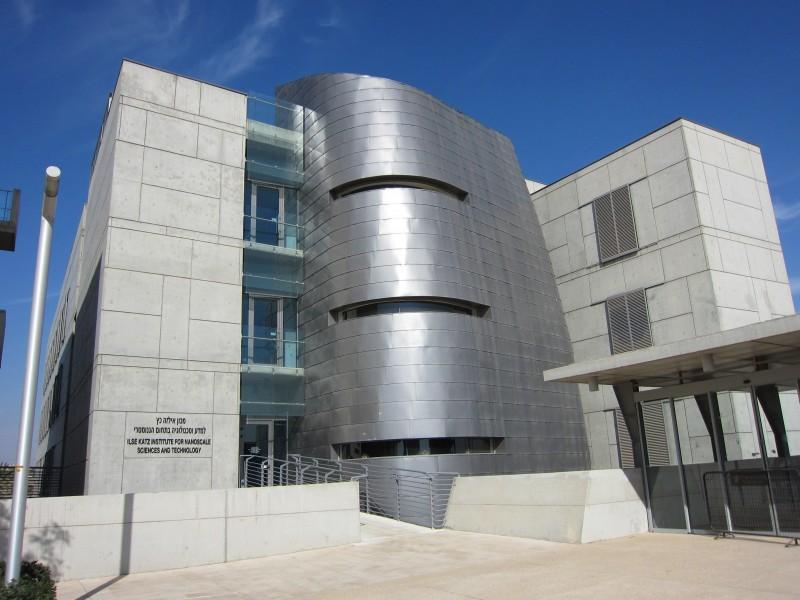 Университет им. Бен-Гуриона в Негеве разработает новое поколение атомных часов