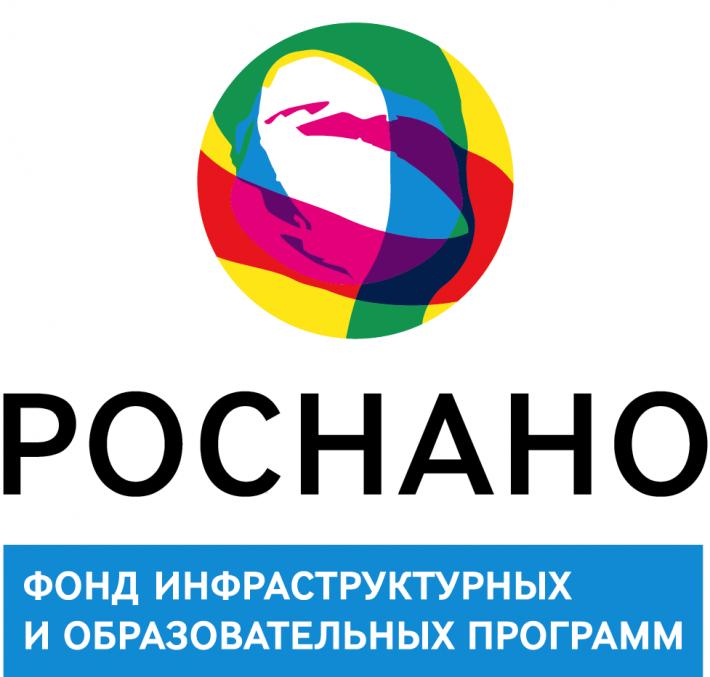 Фонд инфраструктурных и образовательных программ («РОСНАНО») продлевает срок отбора российско-израильских проектов