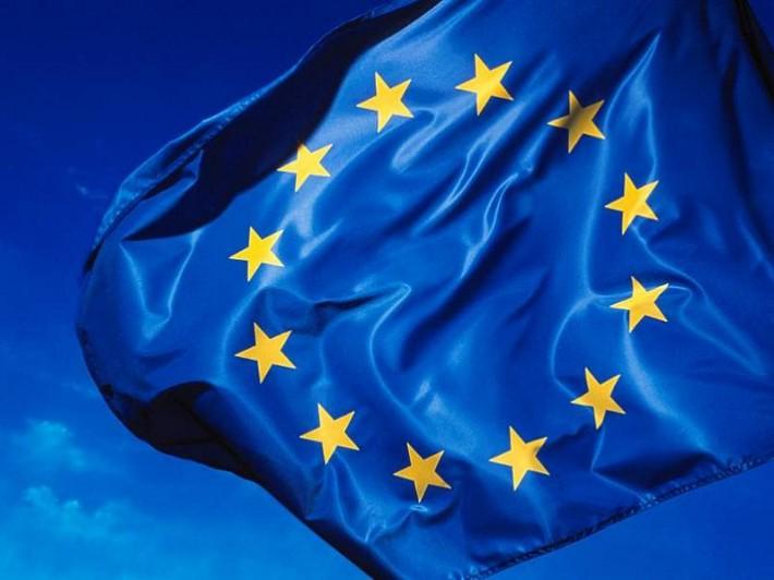 Израиль официально присоединился к проекту академического сотрудничества с Евросоюзом