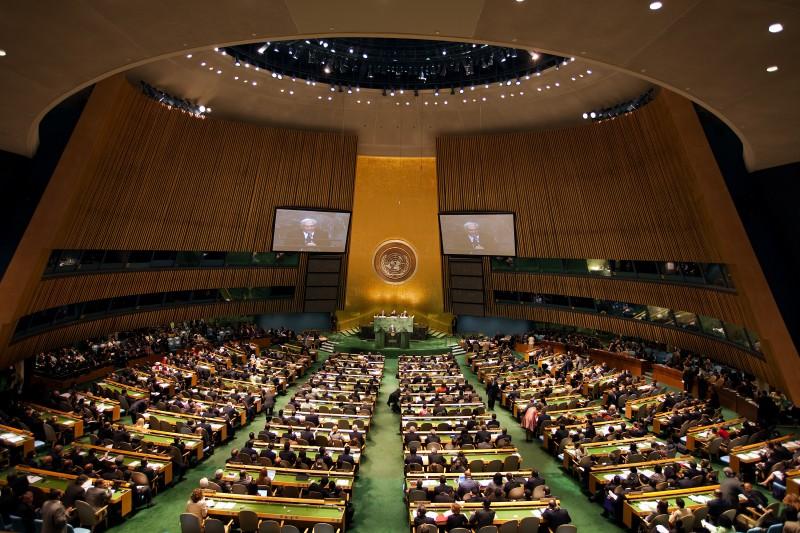 МВФ представил позитивный отчет о состоянии израильской экономики