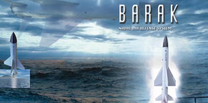 Индия утверждает закупку израильских ракет Barak-1