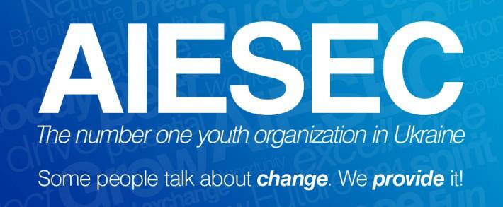 В Украине состоится IT-конференция «UniversITy Digital you»