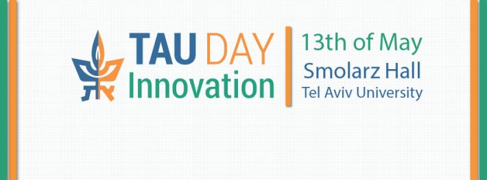 В Тель-Авиве пройдет конференция TAU Innovation Day