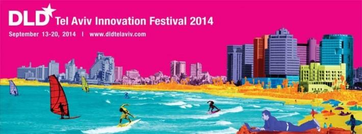 В Израиле проходит конференция DLD Tel Aviv