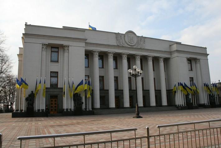 В Украине появилось межфракционное объединение по сотрудничеству с Израилем