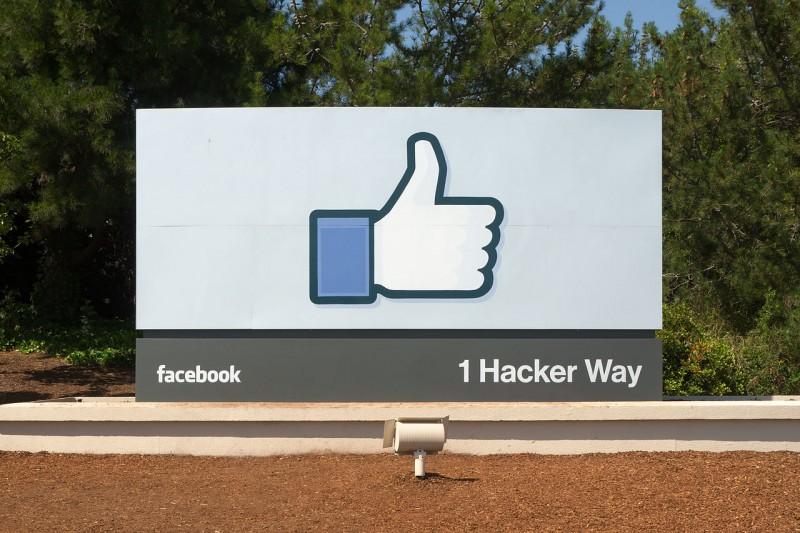 Facebook удваивает штат R&D-центра в Израиле