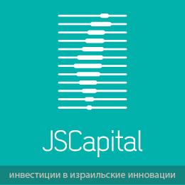 JSCapital - инвестиции в израильские стартапы