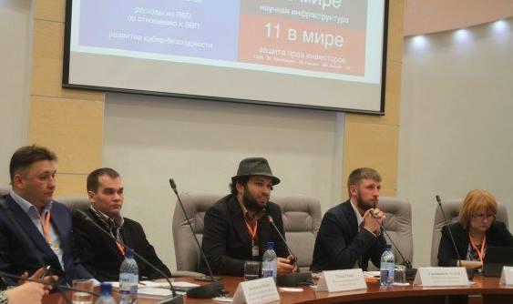 Роман Гольд выступит на II Инновационном форум молодежи