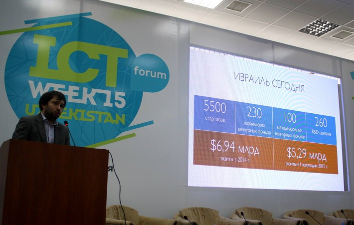 Роман Гольд выступит на форуме ICTWEEK Uzbekistan 2015