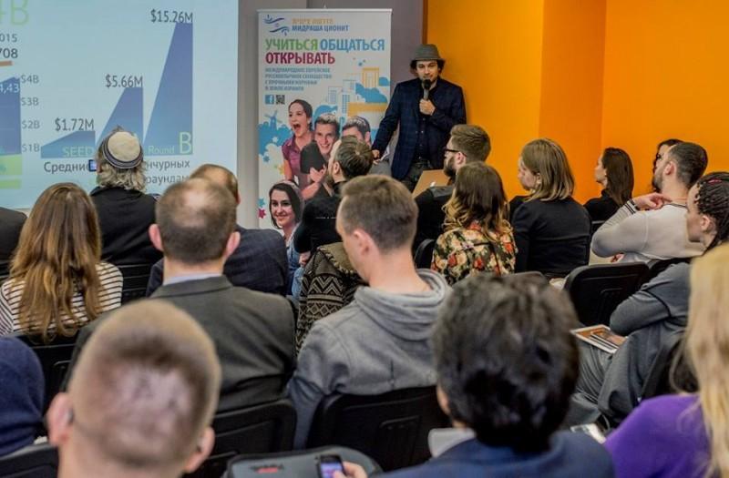 Роман Гольд в HUB 4.0: «10 принципов продвижения стартапа. Израильский опыт»