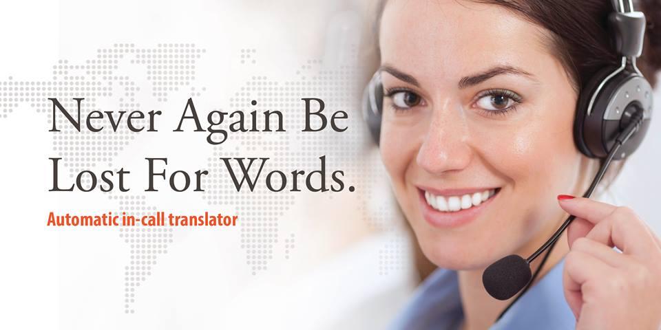 Lexifone – автоматизированный телефонный переводчик
