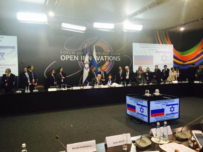 Россия и Израиль обсудили сотрудничество на форуме деловых инициатив