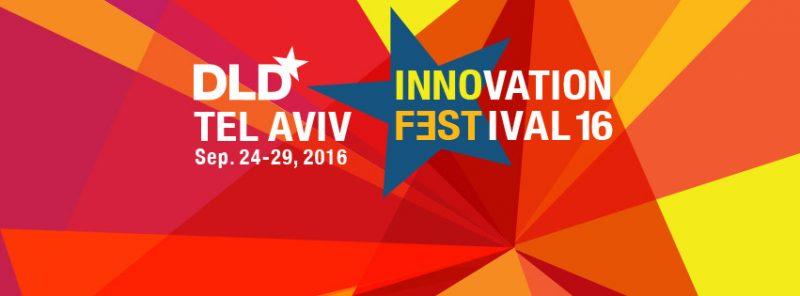 В Израиле открывается конференция DLD Tel Aviv 2016