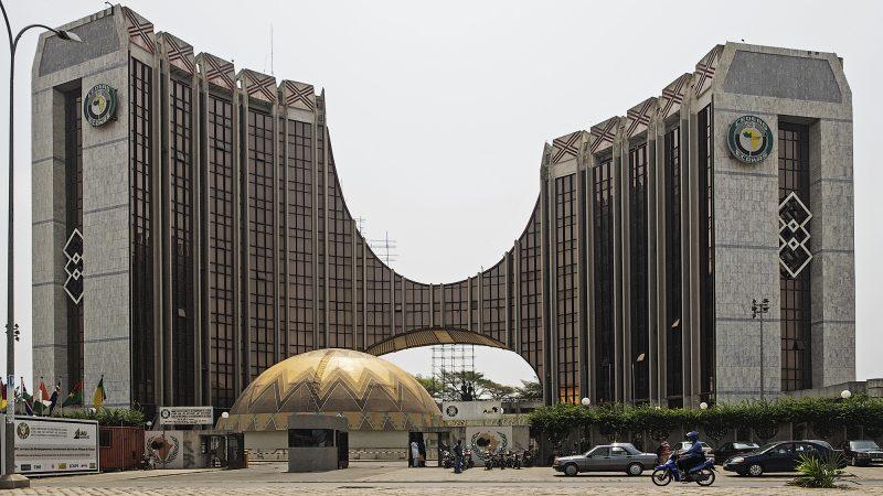 Биньямин Нетаниягу примет участие в саммите ECOWAS