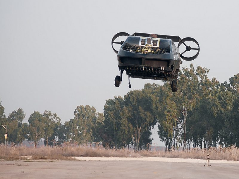 В Израиле протестировано первое в мире беспилотное аэротакси