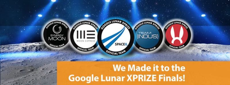 Израильская организация SpaceIL — в финале конкурса Google Lunar XPRIZE