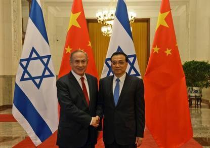 Израиль и Китай заключают инновационное всестороннее партнерство