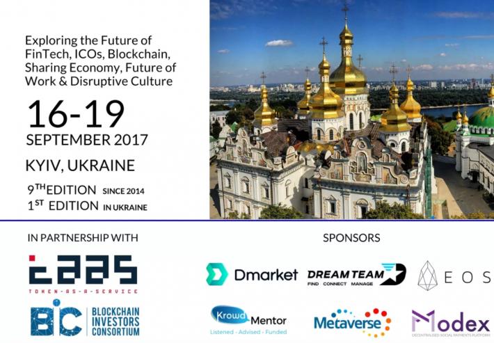 В Киеве состоится международная конференция по децентрализации d10e