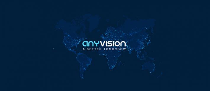 Израильский стартап AnyVision привлекает $15 млн