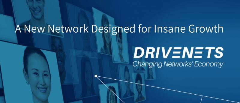 Израильский стартап DriveNets привлекает $110 млн