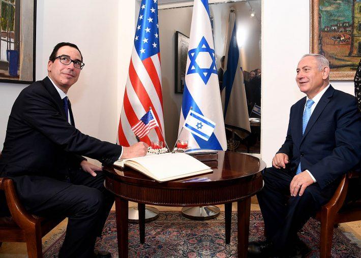 Минфин США рассматривает возможность открытия в Израиле филиала FDA