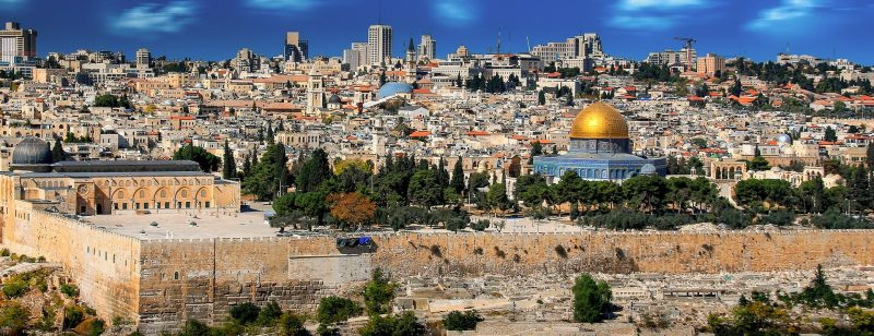 Украина откроет в Иерусалиме Офис по продвижению инноваций и инвестиций