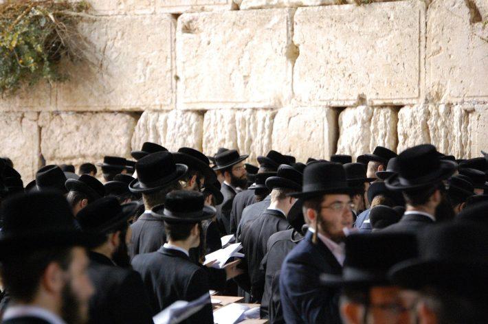 В Израиле появился кошерный венчурный фонд