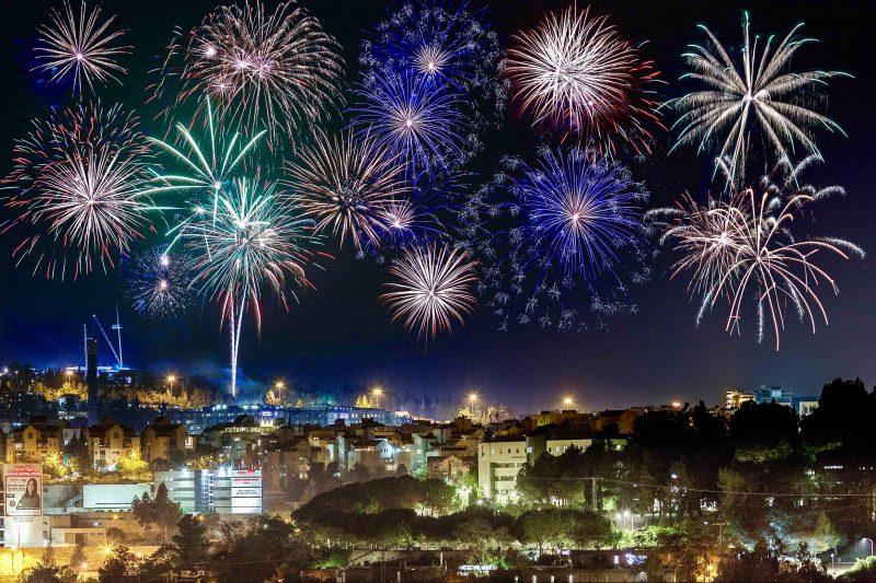 В Иерусалиме открывается торговое представительство Бразилии