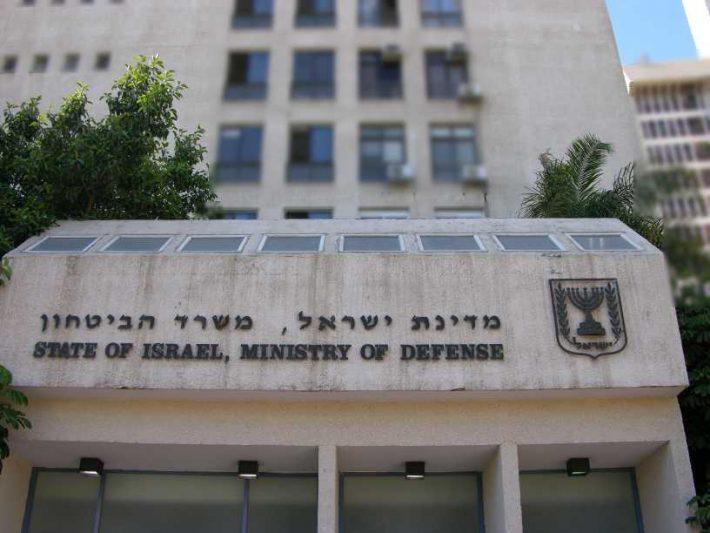 Управление по разработке вооружений Минобороны Израиля переключилось на борьбу с коронавирусом
