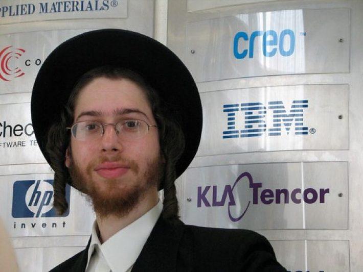 Число ультраортодоксов в израильской IT-индустрии выросло на 52% за 4 года