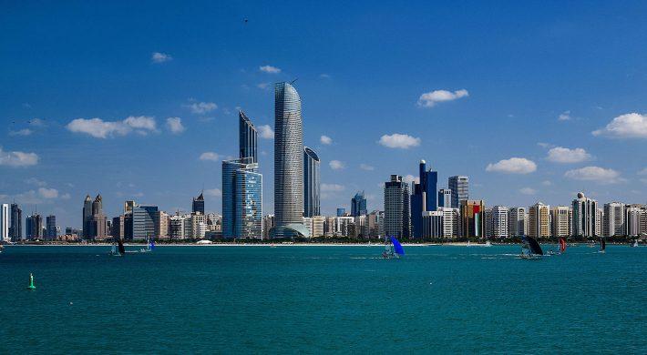 Инвестиционное ведомство Абу-Даби открывает представительство в Тель-Авиве