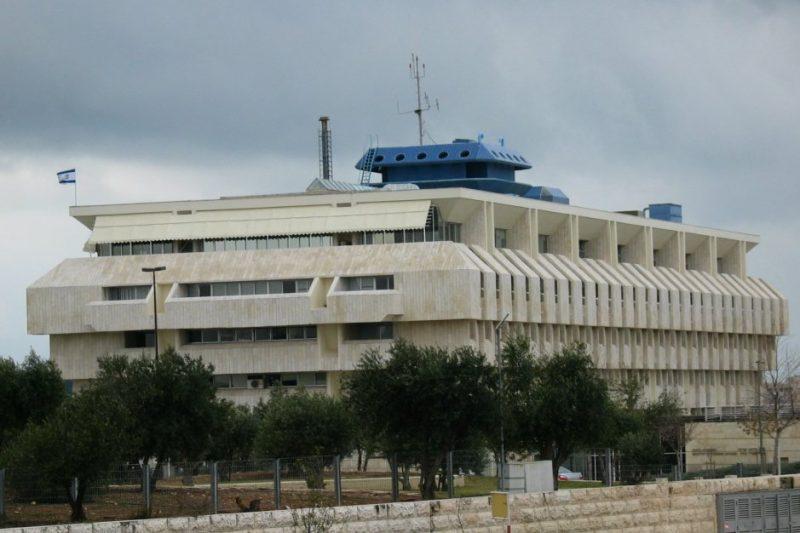 Банк Израиля улучшил прогноз на 2020-2021 годы